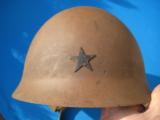 Japanese Type 90 Combat Helmet w/original liner Unissued - 12 of 12