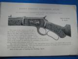 Winchester Highly Finished Arms Catalog circa 1897 Original - 10 of 15