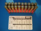 Norma 7.7 mm JAP Full Box 180 Grain Soft Point BT - 4 of 6