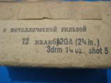 Russian Copper Plated Steel Shotgun Shells 12 Gauge #5 Shot 30 Round Box - 2 of 8