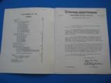 Stevens Shotguns Rifles & Pistols Catalog #59 circa 1934 Mint Condition - 2 of 6