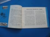J. Stevens Arms Co. #41 Catalog circa 1941 - 2 of 5