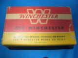 Winchester 405 Staynless Cartridge Box Full - 1 of 7