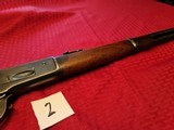 1886 Winchester S.R.C. 40-65 - 2 of 14