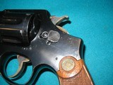 S&W 2ND MODELHE. CANADIAN MILITARY PROOFED.455 1916 W/ FACTORY LETTER - 4 of 13
