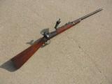 U.S. Trapdoor Carbine Model of 1879 - 2 of 3