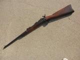 U.S. Trapdoor Carbine Model of 1879 - 1 of 3