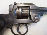 Japanese Revolver, 1893 Type 26, 9mm, Early gun, NICE! - 22 of 25