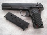 RUSSIAN TOKAREV DESIGNEDTT-33 FACTORY CUT FOR THE EDUCATIONAL STUDY - 2 of 13