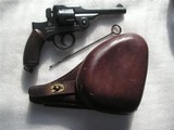 JAPANESE MILITARY 1893 MOD.26 9mm JAPANESE CALIBER IN MINT ORIGINAL ALL MATCHING CONDITION