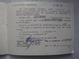 RUSSIAN SAIGA SNIPER CAL..410 MAGNUM NATO PACT BUTSTOCK W/SNIPER SCOPE IN NEW CONDITION - 19 of 20