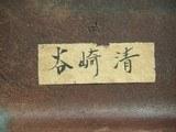 JAPANESE NAMBU MODEL 14 PISTOL RIG W/MATCHING MAGAZINE, HOLSTER AND CLEANING ROD - 3 of 20