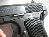 TOKAREV CHINESE COPY CAL.7.62X25 IN LIKE NEW ORIGINAL WITH MATCHING S/N MAGAZINE - 13 of 19