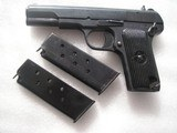 TOKAREV CHINESE COPY CAL.7.62X25 IN LIKE NEW ORIGINAL WITH MATCHING S/N MAGAZINE - 1 of 19