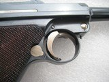 LUGER DWM 1906 COMMERCIAL CAL.9MM EXTREMELY RARE N LIKE NEW ORIGINAL CONDITION - 12 of 20