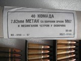 7.62x39mm CALIBER AMMO FOR SALE - 3 of 20