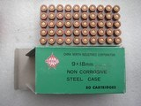 9X18 mm RUSSIAN MAKAROV CALIBER BOX OF 50 RDS. MADE BY NORICO CO. IN CHINA - 6 of 8