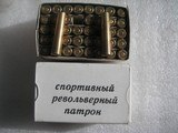7.62x38 mm NAGANT REVOLVER RUSSIAN MILITARY SURPLUS AMMO