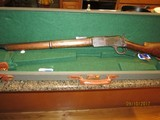 NWMP Winchester Model 1876 Carbine45-75