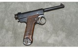 Nambu ~ Type 14 ~ May 1939 ~ 7mm