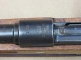 1918 Danzig GEW 98 Weimar Re-work Double Dated 1920SOLD - 4 of 12