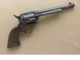 Colt Etch Panel .44-40 1st Generation SAA- 2 of 7