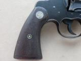 1917 Colt Commercial Revolver in .45ACP Mfg. in 1933 - 8 of 25