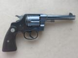1917 Colt Commercial Revolver in .45ACP Mfg. in 1933 - 2 of 25
