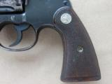 1917 Colt Commercial Revolver in .45ACP Mfg. in 1933 - 6 of 25
