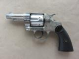 """Colt 1895 New Navy Model with Scarce 3"""" Barrel"""