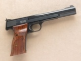 Smith & Wesson Model 41, Cal. .22 LR, 7 Inch Barrel, Boxed with 2 Magazines - 2 of 12