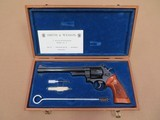 Smith & Wesson Model 57 .41 Magnum blue 8-3/8