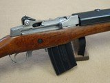 1985 Vintage Ruger Mini-14 Stainless Rifle in .223 Remington