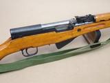 Norinco Triangle 16 SKS w/Spike Bayonet in 7.62x39 Caliber** All-Matching & Original ** SOLD