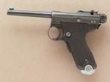 Tokyo Papa 1902 Type A Nambu Pistol, Cal. 8x22mm Japanese Military