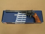 "Smith & Wesson Model 29-3 Silhouette 44 Magnum Blue 10-5/8"" Barrel **LNIB MFG. 1987**"