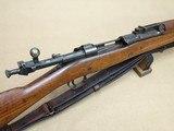 1919 Springfield Model 1903 Mark I in .30-06 Springfield w/ Original U.S. M1907 Sling - 19 of 25