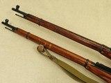 4 - World War 2 Izhevsk Mosin Nagant 91/30 Rifles in 7.62x54R Caliber** All-Matching Rifles, Various Years ** SOLD - 23 of 25
