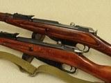 4 - World War 2 Izhevsk Mosin Nagant 91/30 Rifles in 7.62x54R Caliber** All-Matching Rifles, Various Years ** SOLD - 24 of 25
