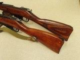 4 - World War 2 Izhevsk Mosin Nagant 91/30 Rifles in 7.62x54R Caliber** All-Matching Rifles, Various Years ** SOLD - 25 of 25