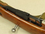 WW2 Russian 1944 Izhevsk Mosin Nagant M44 Carbine w/ Sling** Excellent Condition ** SOLD - 21 of 25