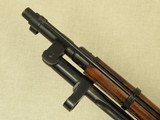 WW2 Russian 1944 Izhevsk Mosin Nagant M44 Carbine w/ Sling** Excellent Condition ** SOLD - 22 of 25
