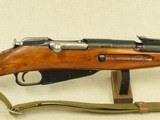 WW2 Russian 1944 Izhevsk Mosin Nagant M44 Carbine w/ Sling** Excellent Condition ** SOLD - 2 of 25