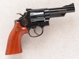 Smith & Wesson Model 19 Texas Ranger Commemorative with Knife, Cal. .357 Magnum, Cased, Manufactured in 1973 only SOLD - 12 of 13