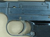 1942 Imperial Japanese Military Nagoya Nambu Type 94 Pistol in 8mm Nambu w/ Partial Holster and Extra MagSOLD - 12 of 25