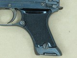 1942 Imperial Japanese Military Nagoya Nambu Type 94 Pistol in 8mm Nambu w/ Partial Holster and Extra MagSOLD - 3 of 25