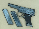 1942 Imperial Japanese Military Nagoya Nambu Type 94 Pistol in 8mm Nambu w/ Partial Holster and Extra MagSOLD - 22 of 25