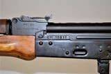EGYPTIAN MAADI AKM CHAMBERED IN 7.62 X 39mm SOLD - 18 of 20