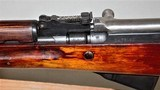 RUSSIAN - TULA SKS 7.62 X 39mm **MINT** MATCHING SOLD - 12 of 21