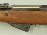 1971 Yugoslavian Military Zastava Model 59/66 SKS Rifle in 7.62x39 w/ Ammo Pouch & Accessories